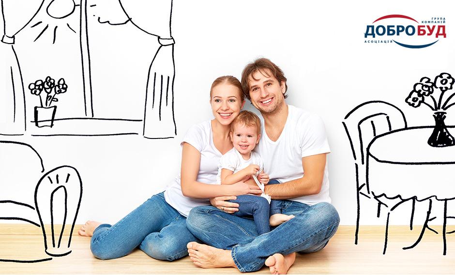 «ВАУ! Новина для молодих сімей»